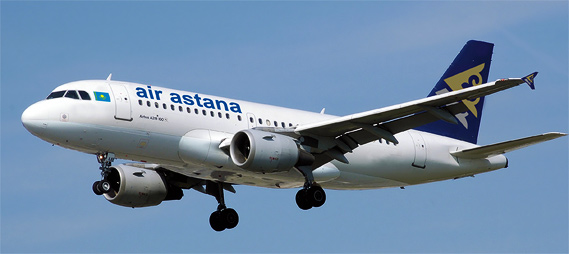 Билеты на самолет в казахстане айр астана купить авиабилет москва тбилиси прямой рейс